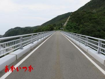 海府大橋4