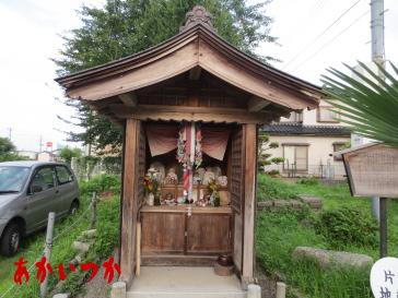 片町首切り場(首切り地蔵尊)2