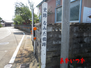 中曽根処刑場跡