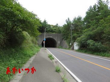 中山トンネル