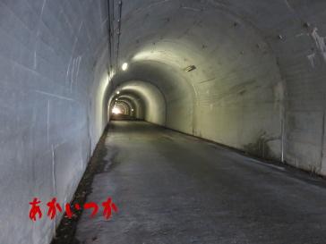 七滝隧道3