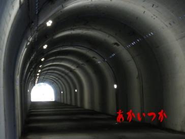 七滝隧道4