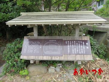 佐渡処刑場跡9