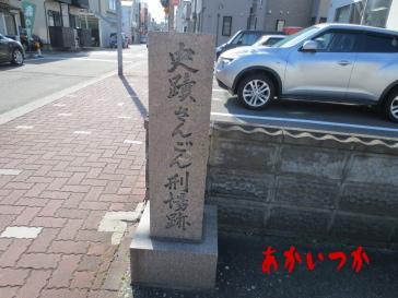 三献(さんごん)処刑場跡2