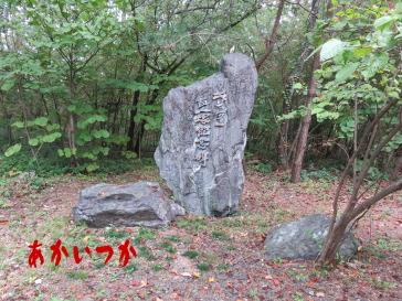 心霊峠(キリシタン塚)9
