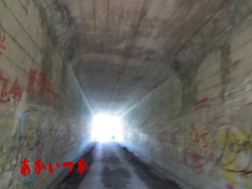 ホワイトハウスのトンネル3