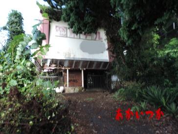 廃ホテルH2
