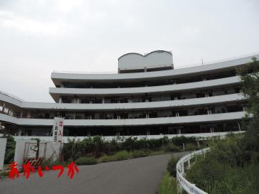 廃ホテルL5