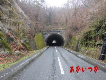 烏泊隧道(カラストンネル)1