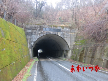 烏泊隧道(カラストンネル)2