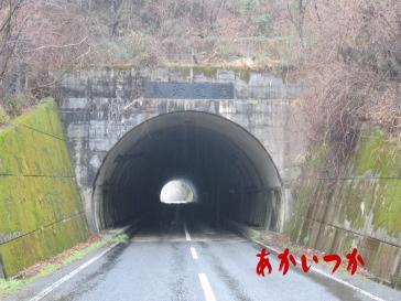 烏泊隧道(カラストンネル)3