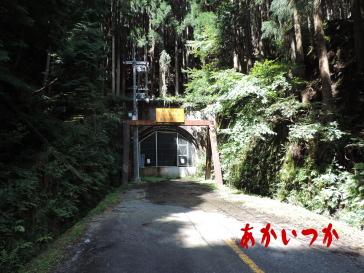 旧志戸坂トンネル4