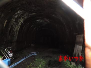 旧志戸坂トンネル6