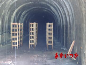 旧志戸坂トンネル7