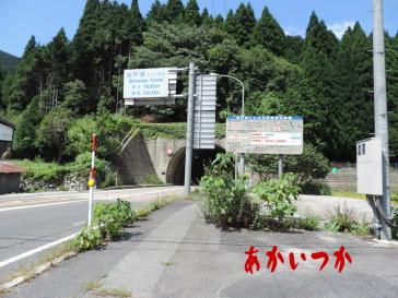 旧志戸坂トンネル8