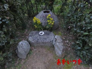 生石のう様4