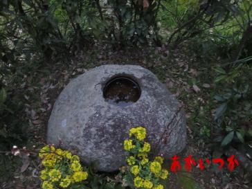 生石のう様5