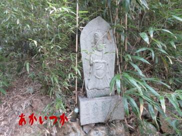 常山城跡11