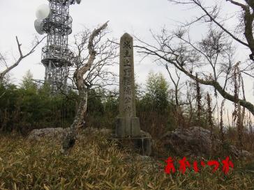 常山城跡13