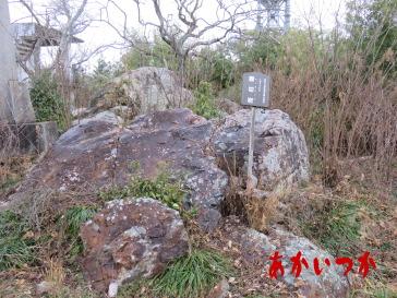 常山城跡15