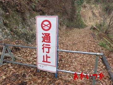 常山城跡5