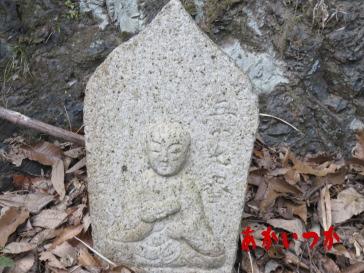 常山城跡8