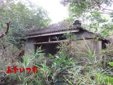 嵐山の廃墟