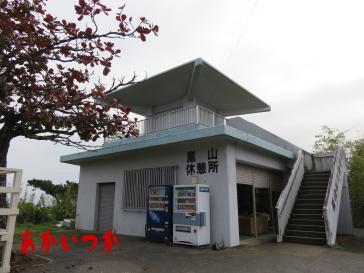 嵐山展望台6