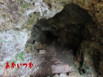 安謝港処刑場跡5