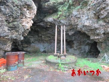 安謝港処刑場跡8
