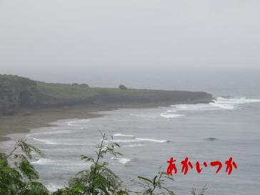 喜屋武岬4