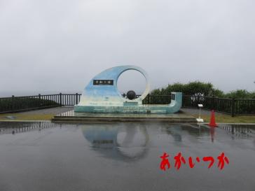 喜屋武岬5