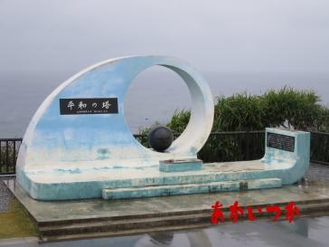 喜屋武岬6
