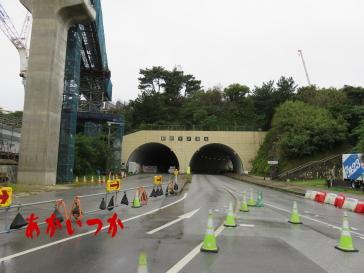 前田トンネル