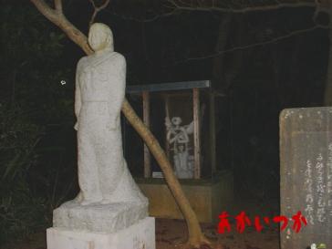 南部戦跡(ひめゆりの塔)