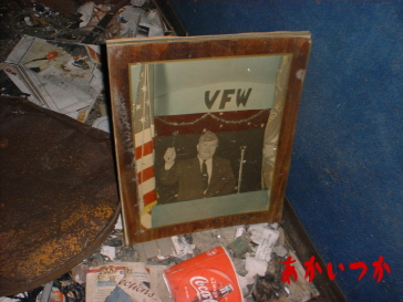 VFダンスホール跡3
