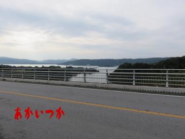 ワルミ大橋5