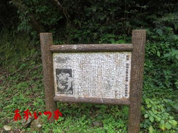 野戦病院壕跡