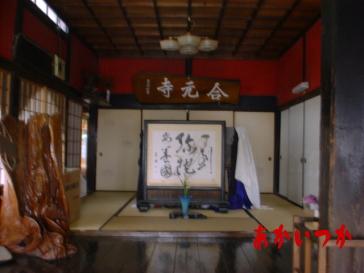 赤壁合元寺4