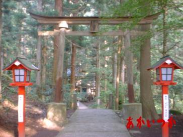 穴森神社5