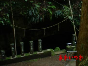 穴森神社8