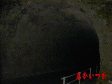 青の洞門3