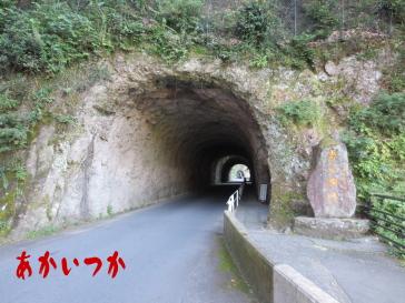 青の洞門5