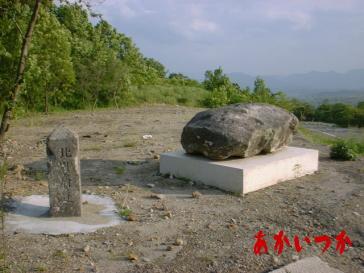 不思議な石