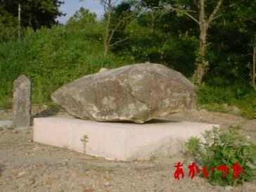 不思議な石3