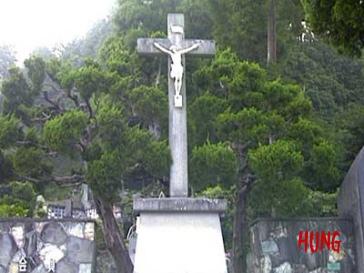 キリシタン墓地6