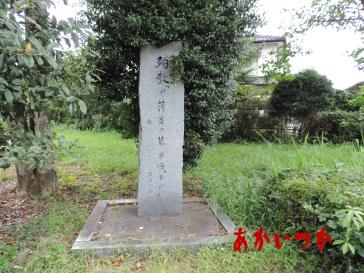 キリシタン殉教記念公園4