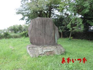 キリシタン殉教記念公園5