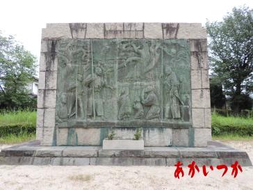キリシタン殉教記念公園6