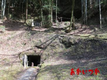 キリシタン洞窟礼拝堂1